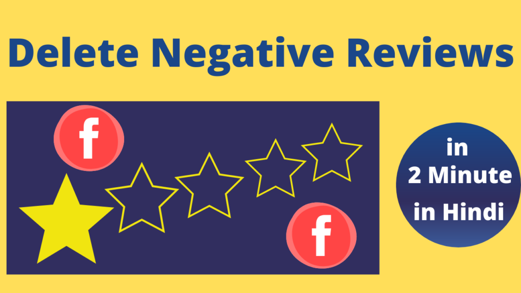how to remove facebook page reviews